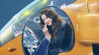 八卦:关晓彤坐直升机出席活动 秀超长美腿