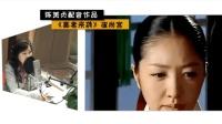 现场配音高考版《大长今》, 崔尚宫原音重现!