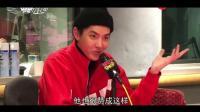 吴亦凡外国采访首次正面回应: 我和exo没有任何联系了