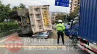 交通事故合集20180321: 每天10分钟车祸实例, 助你提高安全意识