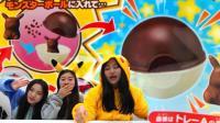 宝可梦巧克力神奇宝贝球 精灵宝可梦Pokémon 手作巧克力宝贝球 宝可梦惊喜蛋 宝可梦