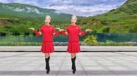 2018最新 蓝天云广场舞 活力健身操《DJ你不在我身边》附教学口令
