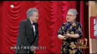 【欢乐喜剧人】大潘和媳妇爆笑闹离婚, 结果.....