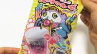 【喵博搬运】【日本食玩-可食】魔法变色饮料(。・ω・。)