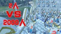 【阿姆西】《战锤全面战争2攻略-古墓王》06丨英雄无双! 两人单挑两千人!