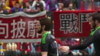 实况足球2018 中国杯 中国VS威尔士 中国队加油