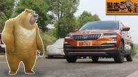 警告车主(29)你可别把柯珞克简单的当熊二了
