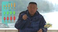 《听李说渔2》第12集 传统钓的浮漂该如何选择和使用