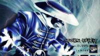 【Soul】蓝猫提高班, 倏忽而至来去如风