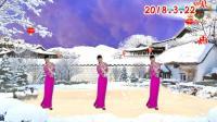 阳光美梅原创广场舞《又见雪花飞》形体舞-编舞: 美梅2018最新广场舞视频