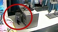 妈妈带着闺女买衣服, 故意引开营业员, 监控拍下不耻一幕!