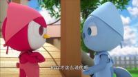迷你特工队: 弗特, 我听着你的欠揍的语气, 特别想打你, 不知道为什么