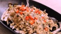 教你一个茶树菇的新鲜吃法, 好吃到拿肉都不换, 孩子多吃一碗饭