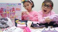 彩虹乐园战利品开箱 双子星的家游戏玩具 可爱秘书眼镜框 超CUTE发 喵咪内搭裤 睡衣