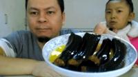 试吃收黑漆漆的物品, 宝贝儿不敢吃, 究竟是什么肉?