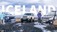 冰岛自驾记录,咋十天换三辆车?