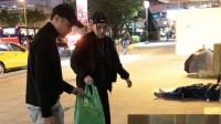 港台:玖壹壹健志BCW超暖 深夜送棉被给街友
