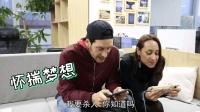 老外在吃鸡游戏里面打不打得过中国人? 俄罗斯小姐姐落地成盒