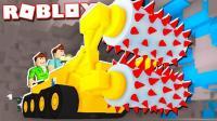 【Roblox挖矿寻宝模拟器】三百万超级电钻! 获钢铁黑豹宠物! 小格解说 乐高小游戏