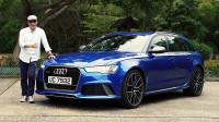 【粤语中字】如果两百万只买一部车 2018香港试驾奥迪Audi RS6