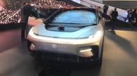 曝贾跃亭FF91电动车将于8月投产, 贾总能否顺利翻身回到人生巅峰?