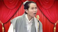 许仙激情高唱《买不起》看完笑的肚子疼! #认真搞笑#