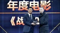 《战狼2》斩获亚洲电影大奖, 吴京感叹自己终于有钱了