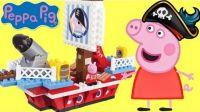 小猪佩奇的海盗船 寻宝之旅 乐高积木玩具开箱