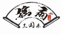 OBS软件介绍