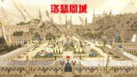 【阿姆西】《战锤全面战争2攻略-古墓王》07丨沙比大队竟极限反杀蜥蜴大军!