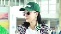 现场:钟丽缇机场戴绿色帽子 衣着休闲疑有孕?