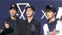 港台:EXO袭港 灿烈求拍港产片