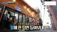 韩国节目: 中国明星在韩国开餐厅火了, 数千韩国人排队只为吃一口中国炸猪肉, 笑懵了!