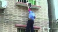 惊魂一刻! 女童被卡防盗窗 男子踩电缆线托举