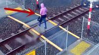 短裙女子戴耳机过铁路, 瞬间惨剧发生, 监控记录她生命最后一刻!
