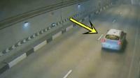 隧道发生车祸, 查看监控, 才发现事故没有那么简单