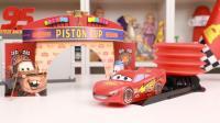 赛车总动员空气动力闪电麦昆赛车玩具开箱