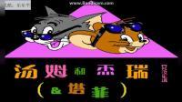 【FC猫和老鼠】中国boy籽岷敖厂长会说话的汤姆猫家族屌德斯拳师七号big笑工坊Abbey小熙
