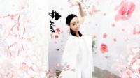 【箫仙古舞】《水墨丹青》 古典舞(原创即兴)白衣广袖舞
