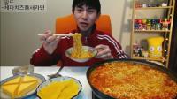 韩国大胃王奔驰小哥吃一锅新口味辣味芝士拉面, 小哥还准备了超多芝士