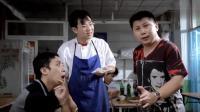 屌丝男士: 一顿36万八的饭菜, 果真是让我大开眼界啊!