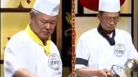 中厨用碗压油, 韩国厨师一脸惊讶: 从来没见过啊!