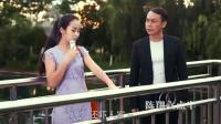 陈翔六点半: 真是的你老婆不说了不会撒娇么挨骂了吧
