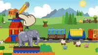 乐高玩具火车视频表演 运输载着大象小鱼红萝卜积木玩法游戏大表哥解说