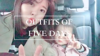 【春季五日穿搭分享Outfits of five days】