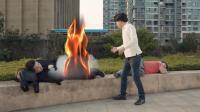 陈翔六点半: 路人看到公园有人着火, 不救人反而在一旁围观嬉戏!
