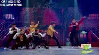 这!就是街舞:韩宇组表演饿狼传说,四位导师随着音乐一齐点头!