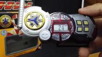 【魔石制作】救急战队dx 变身器 GOGO V GoGo手环 GoGo Bracelet