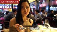 台湾女孩;在北京旅游吃烤鸭, 来北京一定要吃喔!