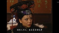 金枝欲孽: 如妃真是了解皇后, 知道皇后会趁天理教叛乱杀了她们, 坚持不去储秀宫避难